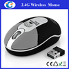 Ergonomic Mini Wireless Optical Mouse Latest