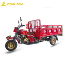 Factory direct selling lifan 200cc engine cargo tricycle
