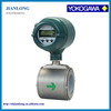 Japan Yokogawa Good Quality Magnetic Water Flow Meters