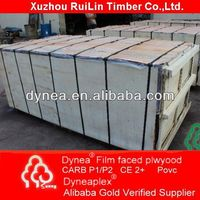 slotted plywood Chinese waterproof plywood