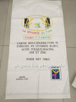 factory sell pp woven empty sack for packing agriculture