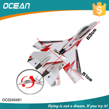 Super light 2.4G 6 channel foam glider rc plane from Oceans Toys