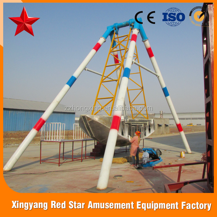 Wholesales professional factory price fairground amusement rides china pirate ship ride