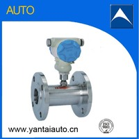 LWGY series turbine flow meter/ diesel fuel flow meter China Supplier With Low Price