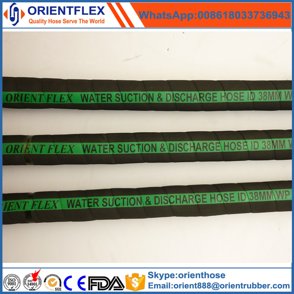 3 inch 300ft flexible industrial rubber black water hose