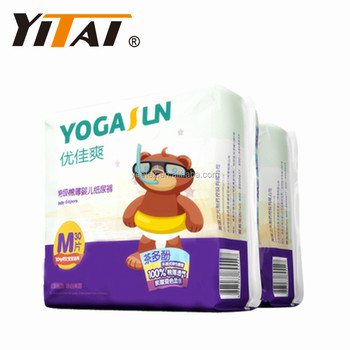 Hygiene Healthy Pants Type Baby Diapers/Baby Training Pants