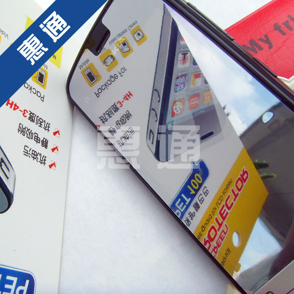 Fashion screen protector! Apple iphone 5 mirror screen protector,mobile mirror screen guard