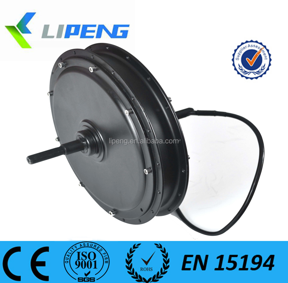 LIPENG high speed 48v 1000w ebike brushless hub motor