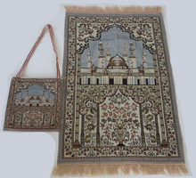 Islamic prayer carpet prayer rugs