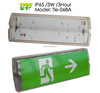 Emergency Exit Light 3W 3Hour Led Fire Bulk Head Battery Backup Rechargeable