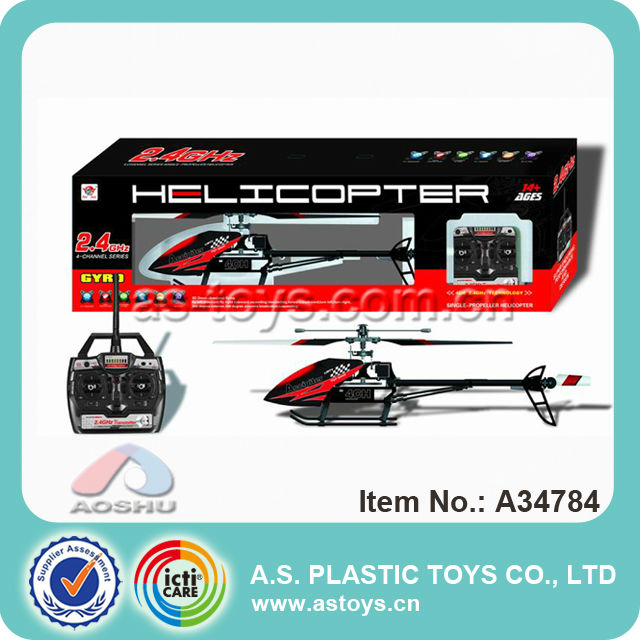 2014 Super Cool Plastic RC Helicopter For Sale