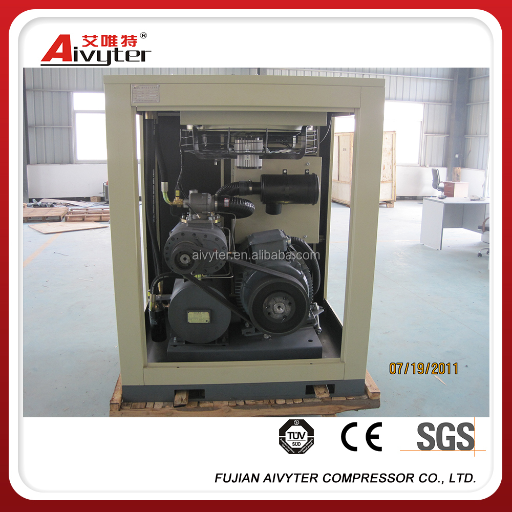 frequency screw air compressor 20 liters air compressor