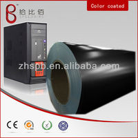 Speedbird High quality prepainted cold rolled steel coil for computer cabinet outer-shell plating