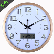 HC004 ABS Noctilucent 12 Inch Clock