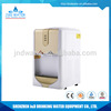 High efficiency low consumption safety plastic water dispenser