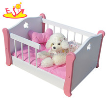 Wholesale new fashion wooden indoor pet dog bed for small animals sleeping W06F006A