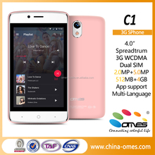 4.0 inch 3G Spreadtrum 7731 quad core Android 6.0 cheap china smartphone