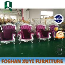 durable office sofa furniture made in Guangdong
