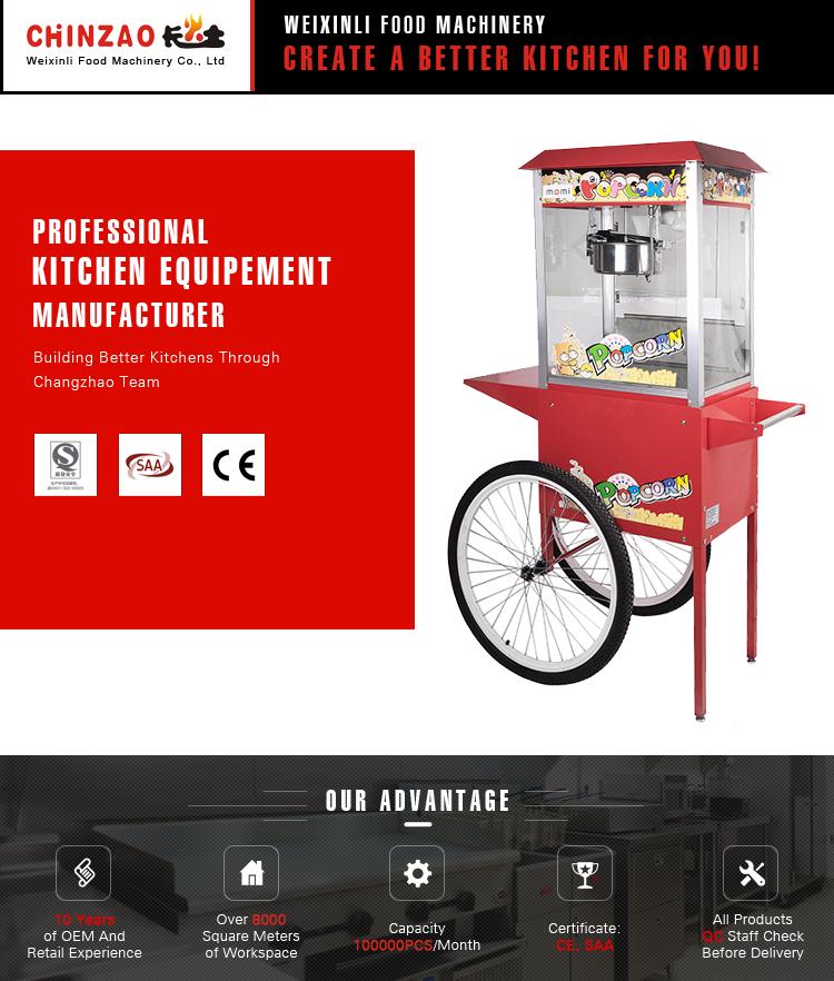 Commercial Snack Machine Pop Corn Maker CHZ-6B