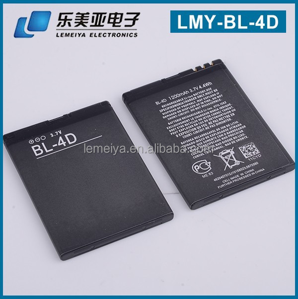 LEMEIYA BL-4D long time talking li-ion 1200mah battery for NOKIA N97mini N8 E5 E7 702T T7-00 T7 N5 808