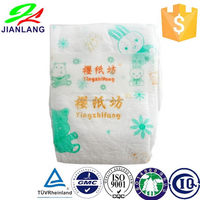 Alibaba china hot sale fluff pulp daily use sleepy baby diaper