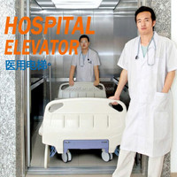 2016 Made In China DEEOO New Hospital Bed Lift