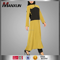 2016 Kyle aNew Design Two Colors Islamic Baju Kurung For Women
