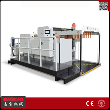 Gaobao New Products Innovation rolling cutting to sheet machine