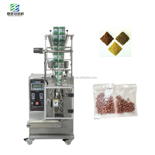 Hot Selling Back Side Sealed Small Grains Packing Machine