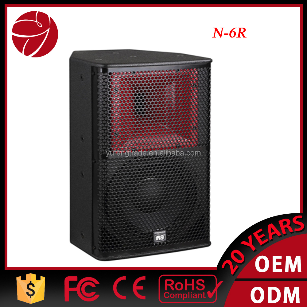 Demanding and advanted KTV magic audio amplifier speaker N-6R