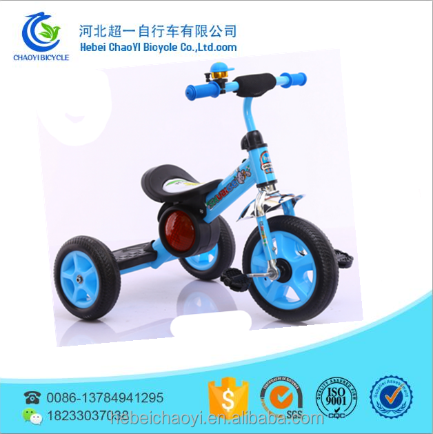 Facture sale Top quantity baby tricycle 2 seats children tricycle in hebei china supplier