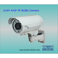2.0 full hd Megapixel 1080P CMOS IR 40M~50M Bullet Type AHD CCTV Camera with Vari-focal Lens