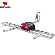 Huawei good price portable cnc plasma cutter