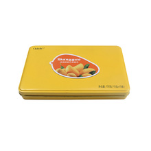 Multifunction metal rectangular empty dried fruit packing tin box with factory price