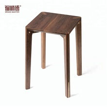 BrassMaster Living Room Wooden Garden Stool