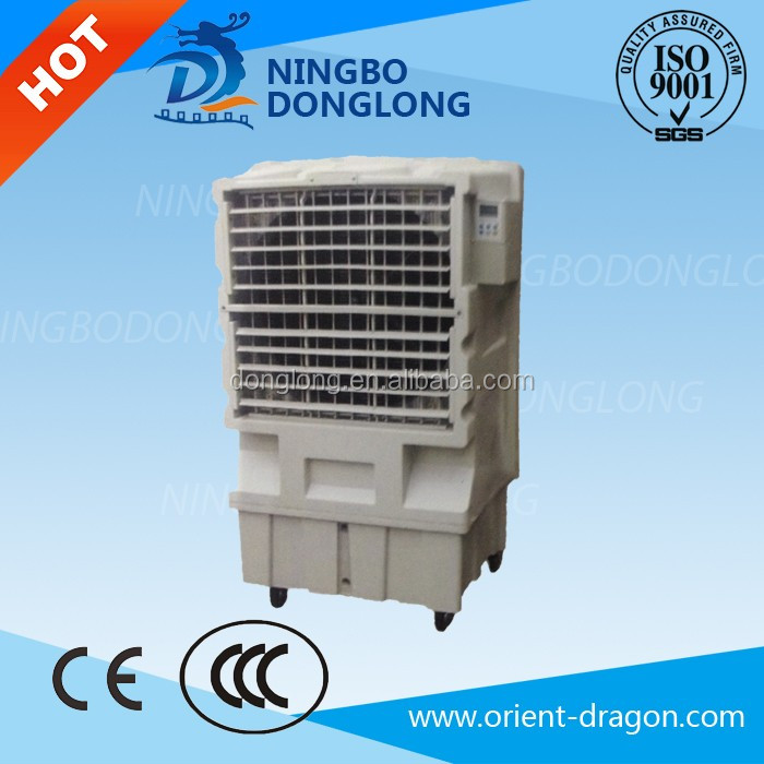 DL CCC CE GOOD QUALITY PROTABLE COMPRESSOR AIR COOLER Axial fan air cooler 450W 240V air cooler
