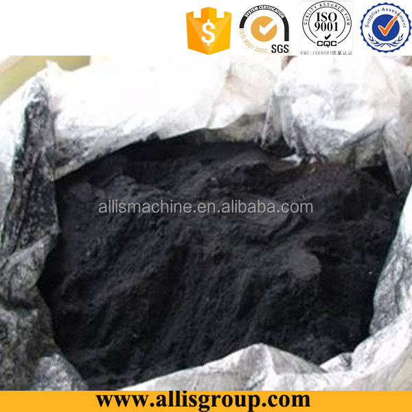 Rubber, Plastics, Battery Powder/Pellet Acetylene Carbon Black
