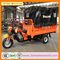 alibaba website wholesale three wheel motorcycles spare parts price/cargo tricycle with cabin