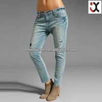 2015 fashion smart denim women jeans (JX2614)