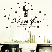 High Quality I Love You Quotes Beautiful Night Star Self Adhesive Wall Stickers