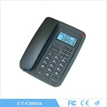 Business basic analog caller ID phone without battery
