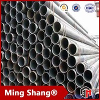 Professional production and sales of large diameter 600 mm stainless steel pipe