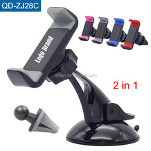 Exquisite Mini Windshield Dashboard Car Phone Mount Holder Cradle For Smartphones