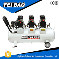 35L 1hp AC power piston portable mute silent low noise oil free medical dental air compressor