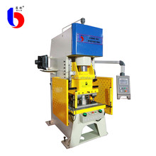 High Speed Hydraulic Press 250 Ton Machine