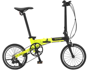 China New Design Popular Gear 3 Speed Lightweight Folding Bike