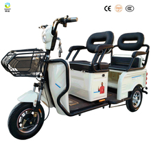 2017 China best price cheap 3 wheel electric bike bicycle/motorcycle for adults