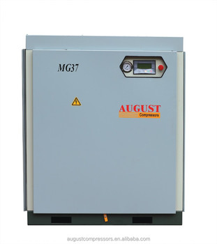 MG37D 37KW/50HP 8 BAR AUGUST stationary air cooled screw air compressor BEST PRICE OFFER