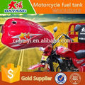 2015 perfect design durable pickling iron-steel 3 wheel motorcycle oil tank