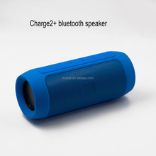 2017 Wireless outdoor portable HIFI subwoofer charge2+ bluetooth speaker